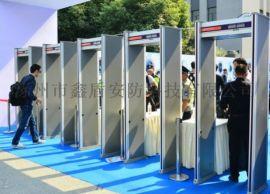 铝合金包边安检门 金属探测安检门XD-AJM5厂家