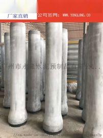 广州钢筋混凝土排水管价格,佛山钢筋混凝土排水管厂家