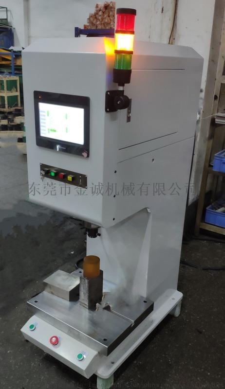 JC-300KG伺服压装机