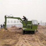 吊挖一体机 园林绿化挖吊一体机 工程吊挖一体机