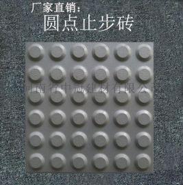 内蒙古盲道砖 中冠供应300盲道地砖