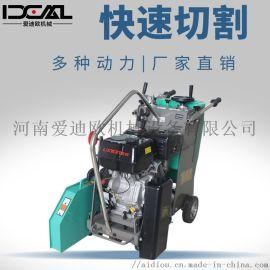 HLQ-18汽油马路切割机  混凝土路面开缝机