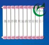 專業定制鋼鋁超導暖氣片免真空高溫節能散熱片