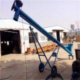 顆粒螺旋提升機qc 垂直管式提升機