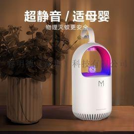 滅蚊燈 驅蚊器 滅蚊家用 室內嬰兒 孕婦滅蚊燈