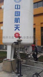 花王提供集中供气方案低温氧氮氩储罐,工业气体储罐