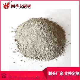 密实型防水耐酸耐腐蚀轻质浇注料