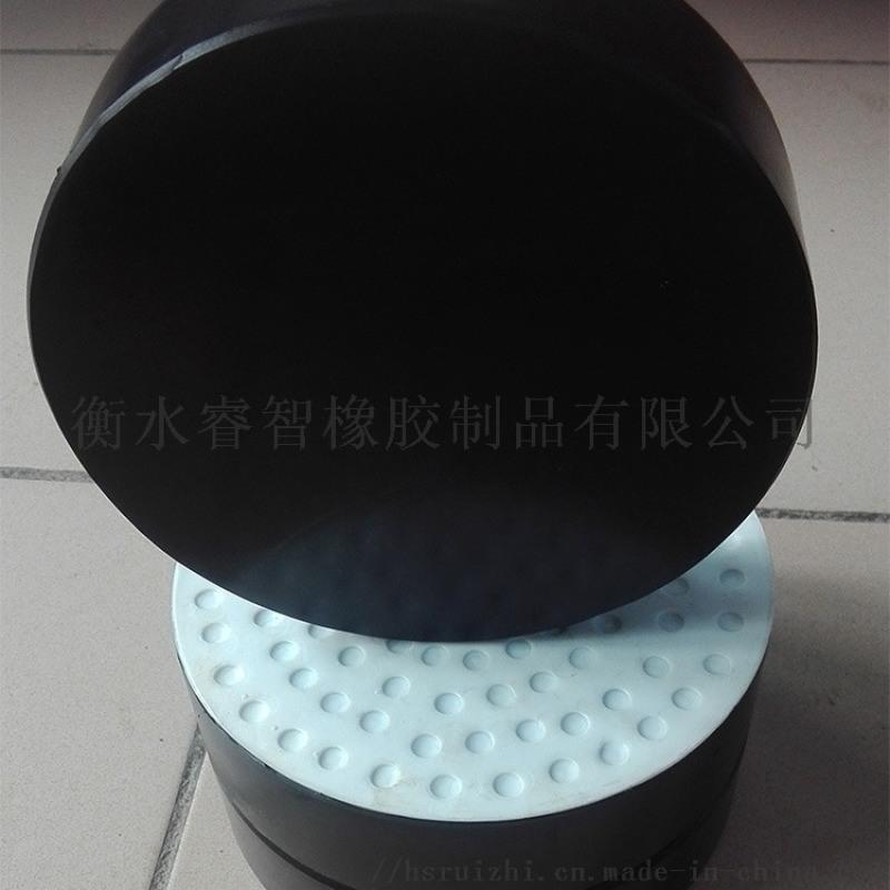 供应板式橡胶支座 四氟板式橡胶支座 圆形支座