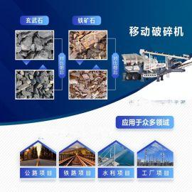 砂石破碎生产线设备 济南可移动矿山破碎机