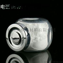 电池用纳米氧化铝HN-L30D 各种电池