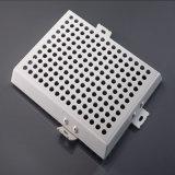 白色鏤空衝孔鋁單板廠家直銷幕牆造型鋁單板規格定製