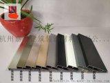 卡扣固定的成品不锈钢踢脚线直销上海区提供安装