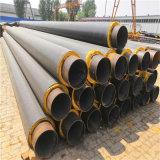 清远 鑫龙日升 预制直埋式聚乙烯保温管DN32/42聚氨酯塑料预制管