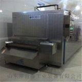 100KG全自動隧道式速凍機 肉製品速凍機