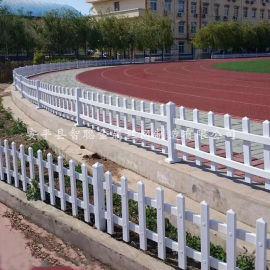 草坪防护pvc 草坪护栏配件 埋入式草坪护栏