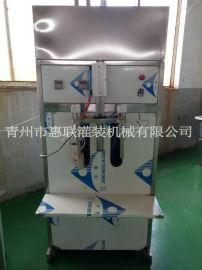 桶装酒灌装机 10斤装酒类灌装设备 散酒灌装机