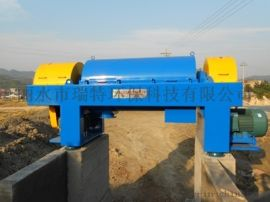 提供打桩污泥处理设备--离心脱水机  瑞特环保