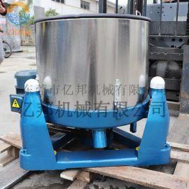 工业离心机 立式脱水机 配件甩干机 不锈钢滤水桶