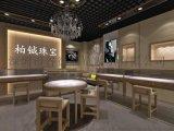深圳柜台 轻奢品 货架 展示架 珠宝店铺 珠宝展台