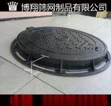 铸铁沙井盖 深圳博翔沙井盖
