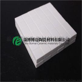 电厂煤粉管道用氧化铝陶瓷贴片,耐磨衬片