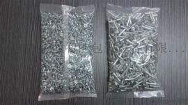 供应多功能立式包装机链斗式小型螺丝包装机