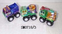 玩具 - 惯性车