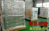 青岛设备包装之压缩机设备真空包装案列