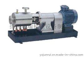 卫生级不锈钢三级管线式剪切分散均质乳化机|乳化泵