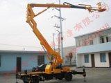 曲臂升降機 廠家直銷曲臂升降平臺 曲臂式高空作業平臺