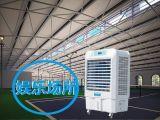 家用移動機型節能環保空調(SCF-25Y)