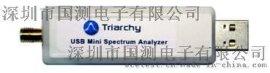 手持式频谱分析仪|USB频谱分析仪|便携式频谱分析仪|频谱分析仪TSA4G1