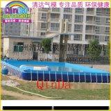 支架式泳池充氣水池大移動水樂園大型充氣游泳池戶外充氣支架水池