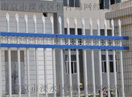 锌钢护栏南京厂家,框架护栏,球场围栏,市政护栏,锌钢小区护栏网
