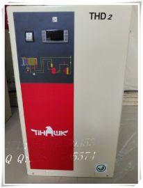 阿特拉斯添锐冷冻式干燥机TH系列, 处理风量2m3/min 制冷剂R134A