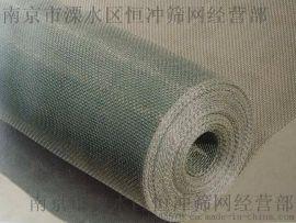 【不锈钢铁丝网】_不锈钢铁丝网价格_不锈钢铁丝网批发