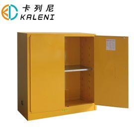 卡列尼30加仑化学品安全柜防爆柜防火柜易燃品柜