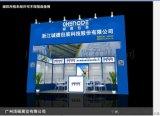 广州展览桁架搭建.活动桁架租赁公司
