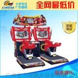 投币原装极速摩托游戏机 电玩模拟游艺机