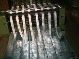 玻璃纤维带,无碱玻璃纤维带