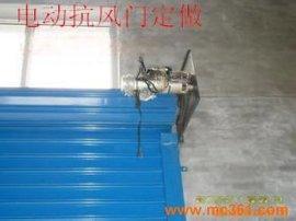 上海水晶卷帘门/电动卷帘门电机/卷帘门遥控器