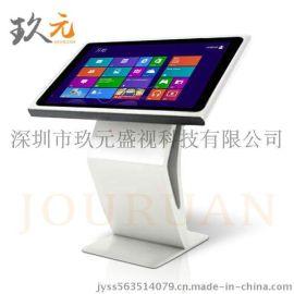 21.5寸触摸屏电脑电视一体机多少钱/报价是多少