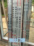 北京忠旺断桥铝门窗50、60、70系列断桥铝门窗价格,北京断桥铝门窗价格