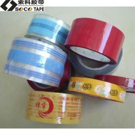 印字LOGO纸箱封箱胶带,泉州印字胶带,广告胶带订做厂家