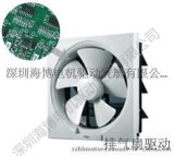 (海博电机)高压变频风扇驱动方案