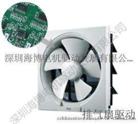 (海博電機)高壓變頻風扇驅動方案