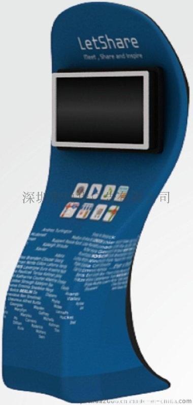 多媒體K屏展示臺舞臺展臺展示架顯示屏