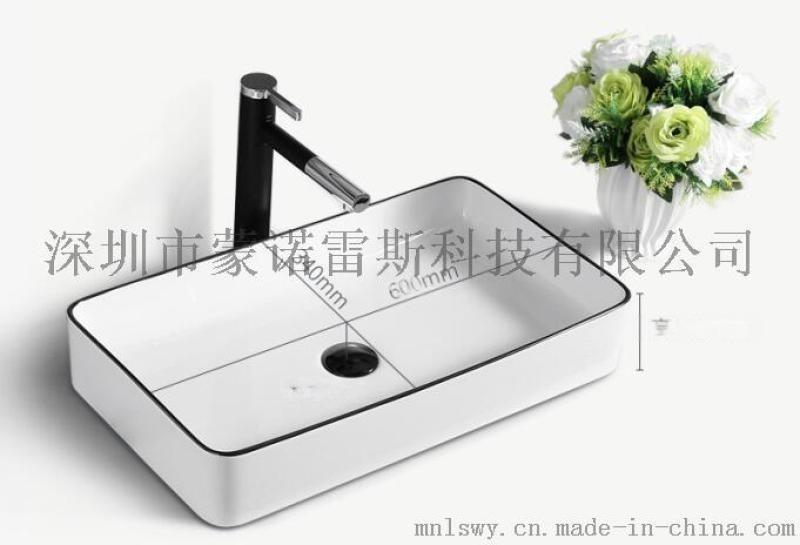 洗手盆,蒙諾雷斯簡約黑線條洗手盆臺盆