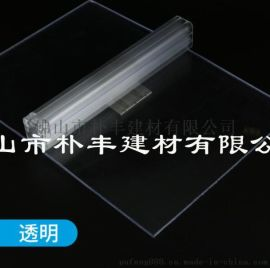U型鎖扣實心板_鎖扣耐力板_全新pc料生產