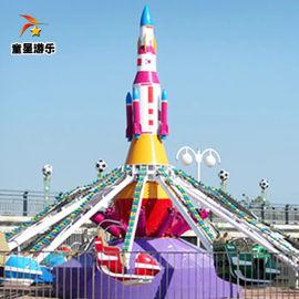 自控飞机新型大型游乐设备 自控飞机设备童星厂家供应